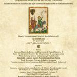 """29 ottobre 2018. Incontro di studio """"Corradino di Svevia (1252-1268). Un percorso nella storia, nel diritto e nel mito"""""""